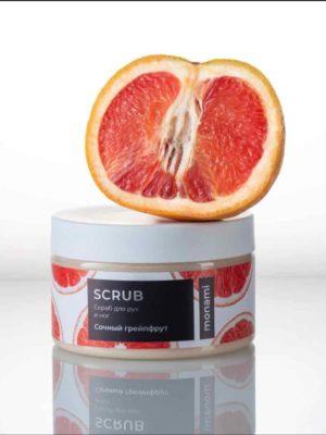 Скраб Скраб для рук и ног Monami Сочный грейпфрут, 250 мл