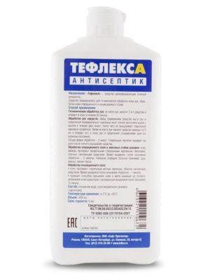 Антисептики Антисептик ТефлексА для рук (пробка), 1л