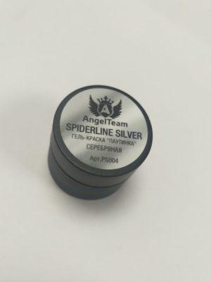 Гель-краски Гель краска AngelTeam с л/с Spiderline Silver (паутинка серебро), 5 мл