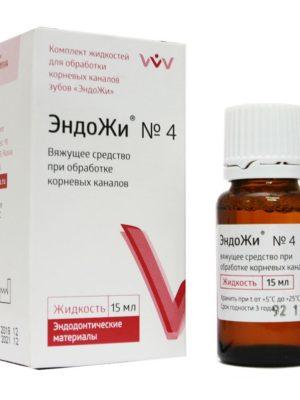 Кровоостанавливающие средства Кровоостанавливающая жидкость ЭндоЖи №4,15 мл