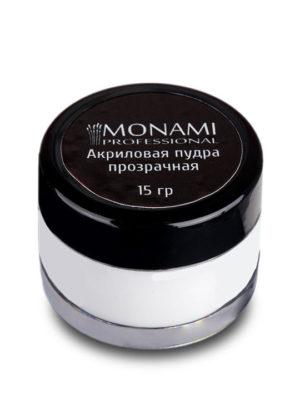 Акриловая система Акриловая пудра Monami прозрачная,15 гр
